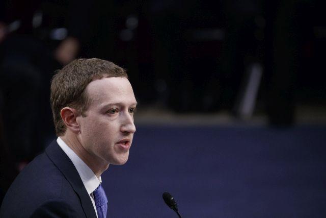 Mark Zuckerberg, a Facebook közösségi portál társalapító-vezérigazgatója beszél a Kereskedelmi és az Igazságügyi Bizottságnak a több tízmillió Facebook-felhasználó adatainak felhasználásával kapcsolatos meghallgatásán a washingtoni törvényhozás épületében a Capitoliumban. (Fotó forrása: MTI/EPA/Shawn Thew)