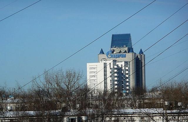 (Fotó: Wikimedia Commons)