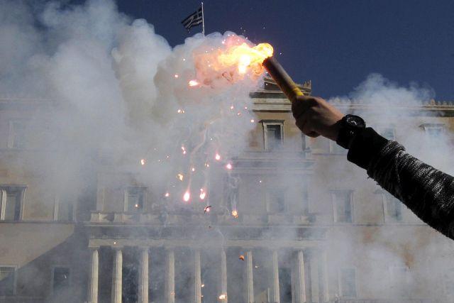 Görög tanulók tüntetése Athénbann Fotó: EPA/Orestis Panagiotou