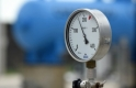 Felfüggesztették egy földgázkereskedő cég működését