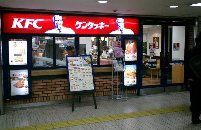 japán társkereső oldal Amerikában legjobb társkereső oldalak csevegéssel