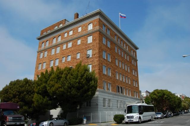 Az orosz konzulátus épülete San Franciscóban. Fotó: Eugene Zelenko / Wikimedia Commons