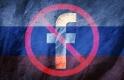 Megint fenyegetőznek az oroszok: betiltják a Facebookot?