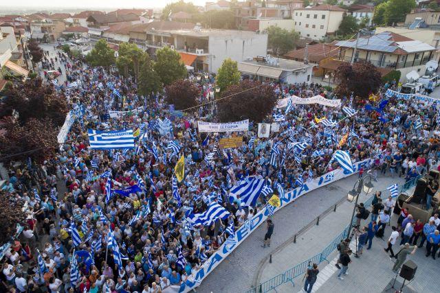 Tüntetők görög zászlóval követelik a kormánytól a görög-macedón névvitában való legkeményebb fellépést III. Alexandrosz makedón király szülőhelyén, Pellában, 2018. június 6-án. Forrás: MTI/EPA