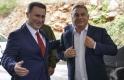 Menekültstátuszt kapott Nikola Gruevszki