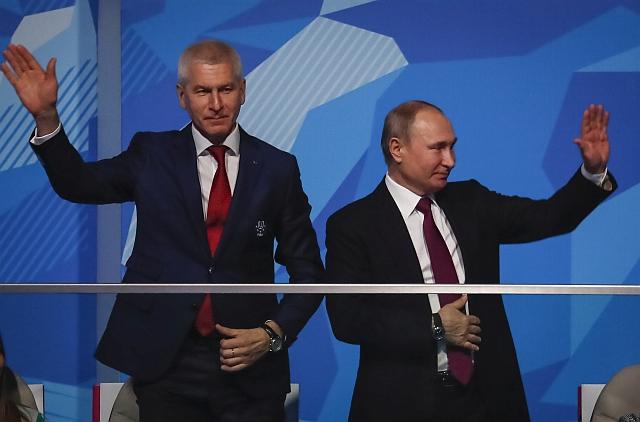 Privátbankár.hu - A nap képe  Putyin sporteseményen jópofizott 089f4b5e86