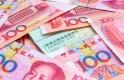 Apad Kína devizatartaléka