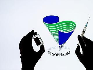 Itt a kínai Sinopharm-KISOKOS