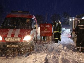 Nincs túlélője a moszkvai repülőgép-szerencsétlenségnek