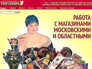 Orosz konkurenciát kap az Aldi és a Lidl