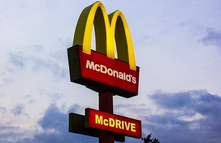 1800 fővel többen dolgoztak a magyar McDonald's-nél – de mennyiért?