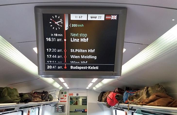 Leálltak az osztrák vonatok – Záhonynál is szünetel a határátlépés