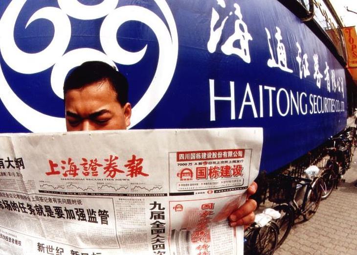 Kínai propaganda Hongkongban – régi szólamok, új technológia