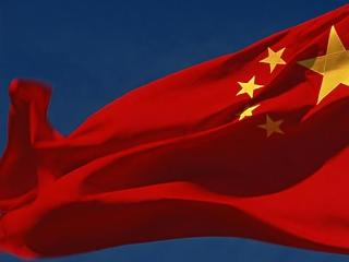 A kínaiak gáncsolhatják el a nagy megugrást