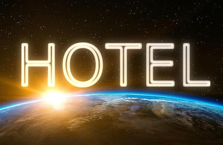 Hotel lesz Breuer Marcell világhírű irodaházából és ez csak a kezdet