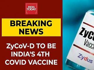 Itt az első tűszúrásmentes vakcina
