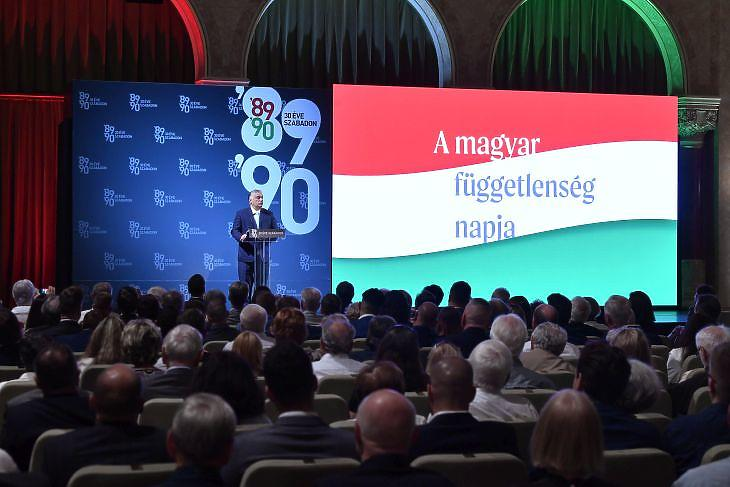 Orbán Viktor miniszterelnök beszédet mond A magyar függetlenség napja című konferencián a Pesti Vigadóban 2021. június 19-én. MTI/Máthé Zoltán