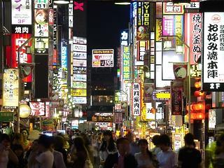Tokió a világ legbiztonságosabb városa