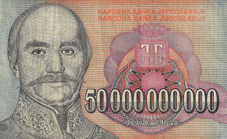 Elinflálódott jugoszláv dinár (E. J.)