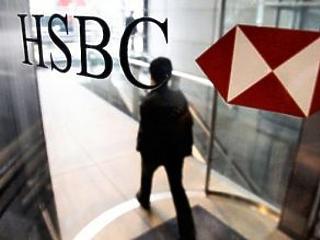 Komoly bírság várhat 7 nagybankra
