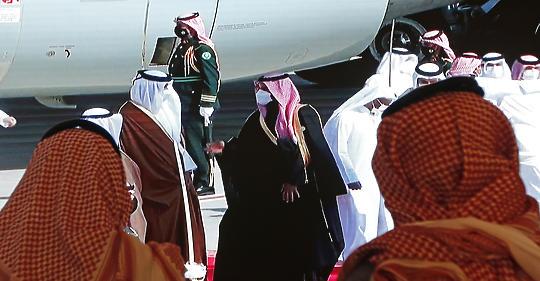 Kis lépés a szaúdiaknak, nagy lépés az arab világnak