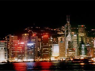 A nap befektetési sztorija: fuccs a hongkongi kiadatási törvénytervezetnek