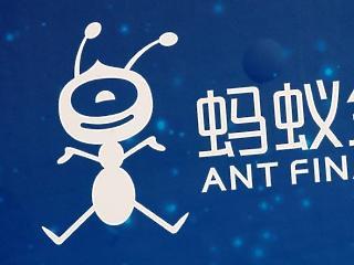A világ legnagyobb tőzsdei bevezetését tervezi Jack Ma másik cége,  íme a részletek