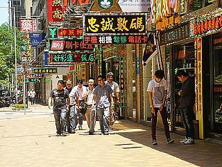 A kínai adatkosárban a hihetetlen hitelnövekedés az igazi csemege