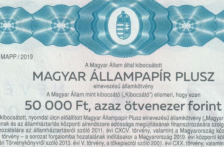 A Magyar Állampapír Plusz fizikai formában (fotó: EJ)
