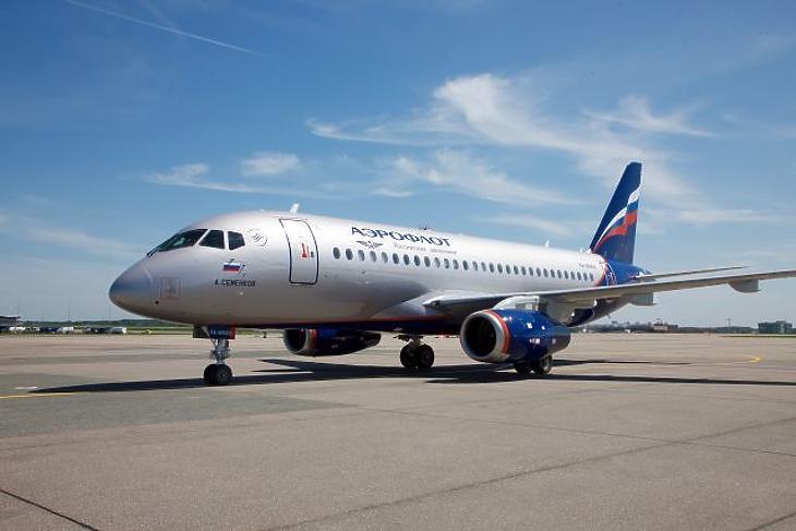 Pavel kudarcot mondott: megpróbáltak eltéríteni egy utasszállító repülőt