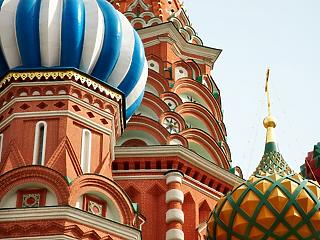 Mész Oroszországba a foci vb-re? A Külügyminisztérium kér tőled valamit
