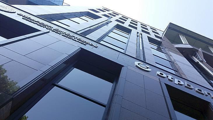 A BÉT és az OTP irodáinak otthont adó épület (fotó: EJ)