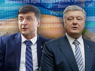 Stadionban csapnak össze az ukrán elnökjelöltek