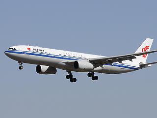 Rejtélyes repülő érkezett Észak-Koreából Szingapúrba