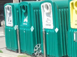 Egyre népszerűbb a szelektív hulladékgyűjtés