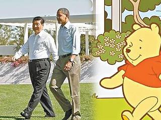 Tényleg betiltották Micimackót Kínában