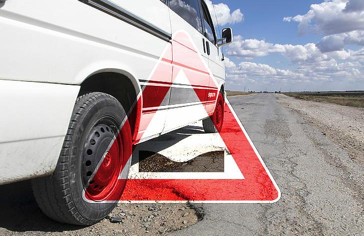 Elöregedtek a magyar utak – komoly károkat okoznak az autósoknak