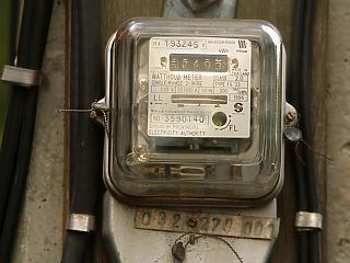 Változtat a fogyasztásmérők leolvasási gyakorlatán az E.ON