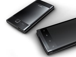 A Huawei-termékek bojkottjára kéri szövetségeseit az USA