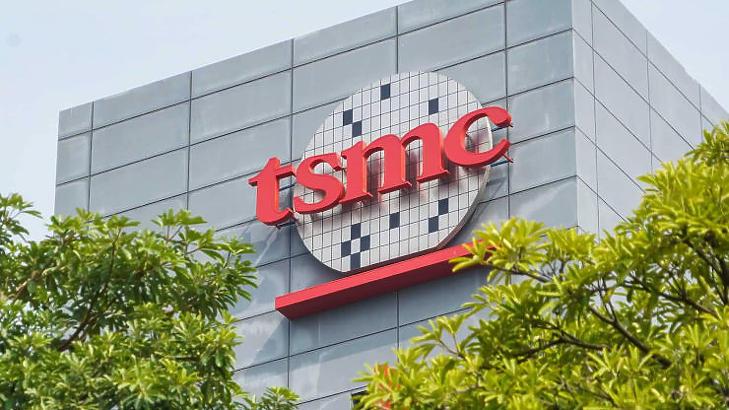 A TMSC a piac legnagyobb szereplője (Forrás: tmsc.com)