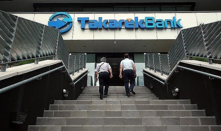 Az új cég székhelye a Takarékbank főhadiszállása. Fotó: MTI