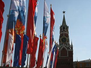Az orosz parlament kitalálta, hogyan álljanak bosszút az amerikaiakon