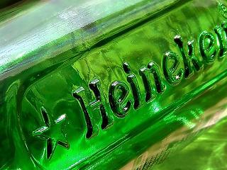 Végleg bezár a Heineken egyik magyarországi gyára – mi lesz a dolgozókkal?