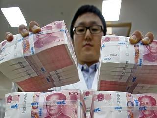 A kínai adósság szupervulkánja: ha kitör, a török válság babazsúrnak fog tűnni