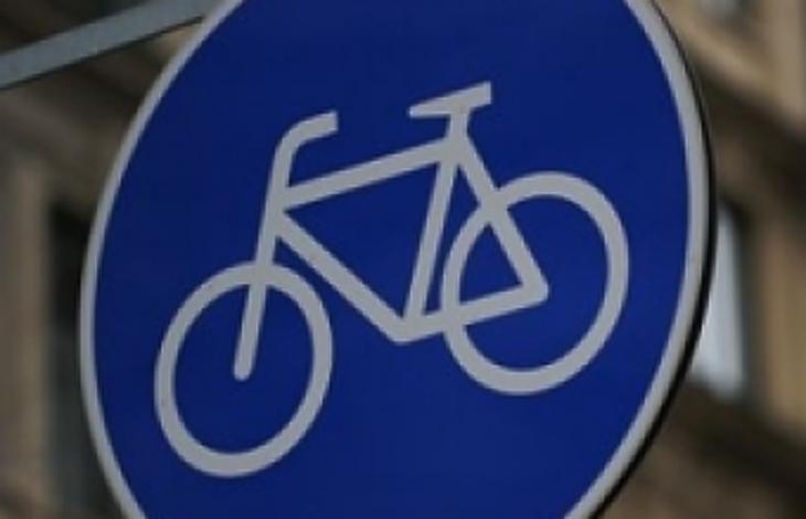 Egy megyényi ember ülhet biciklire