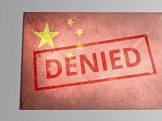Elkezdhetünk aggódni a kínaiak nagy terve miatt