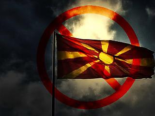 Mégsem kap új nevet Macedónia?