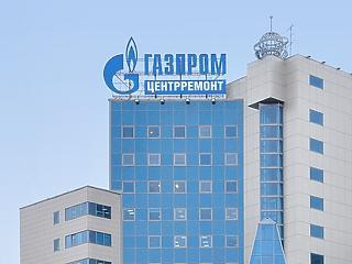 Kifizette a Gazprom a gigabírságot