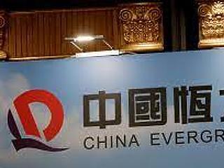 Törlesztési csődközelben a China Evergrande