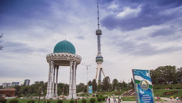 Üzbegisztánban terjeszkedik az OTP Bank